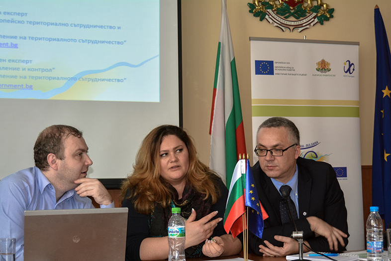Meeting Dobrich Second Call Interreg V A4